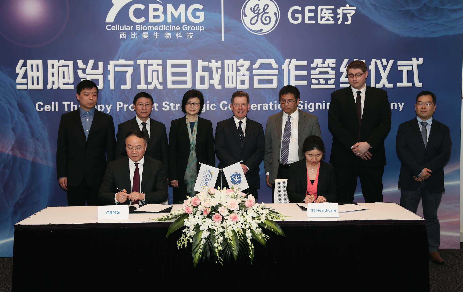 CBMG GE sign agreement