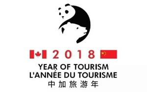 2018 Year of Tourism