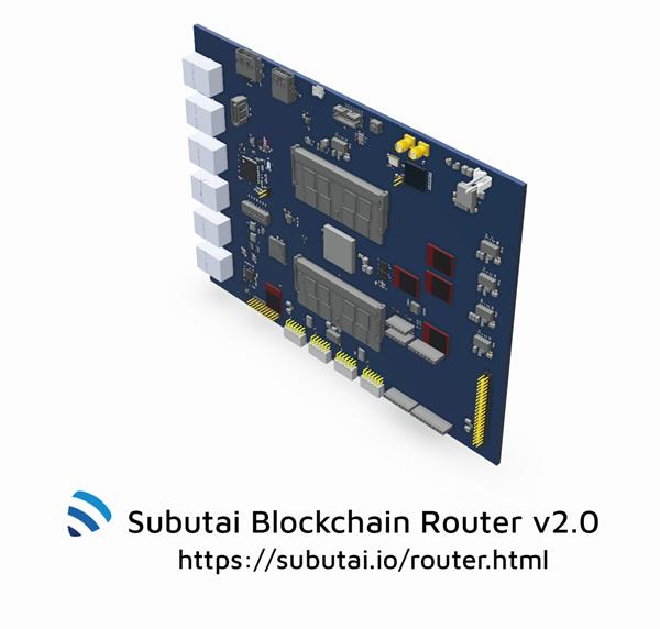 SubutaiBlockchainRouter-mainimage