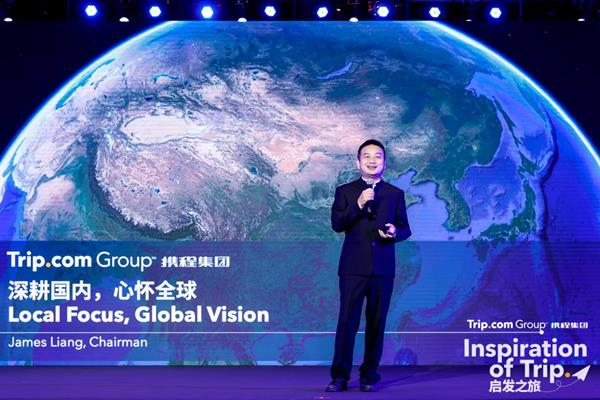 29.10 Global Partner Summit James