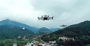 EHang to Accelerate UAM Services Upon CAAC Announcement of Unmanned Civil Aviation Experimental Zones