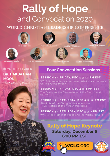 WCLC Event Flyer