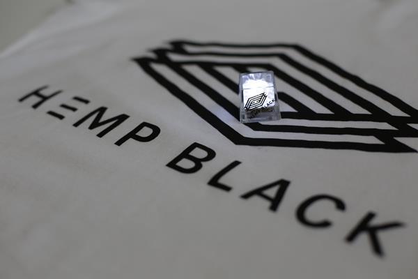 Hemp Black cube[1][2]