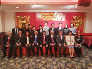 Delegation from Hebei Province and Ontario Dignitaries and the CCTIA Host Team