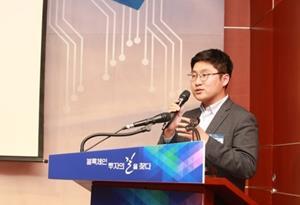 Crypto Exchange Expert Sangwook Lee Joins