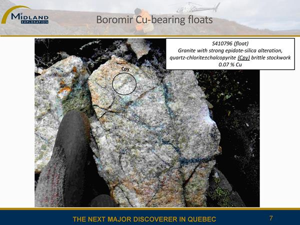 Bloc cuprifère du champ Boromir - 2