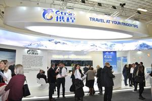 Ctrip Stand at ITB Berlin (Hall 9, 108)