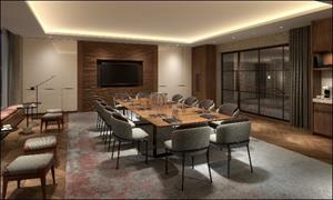 Meeting Room Prague