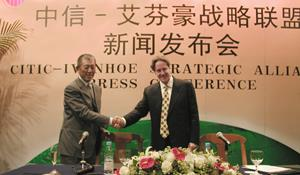 Ivanhoe Mines and CITIC Metal sign long-term strategic cooperation and investment agreement