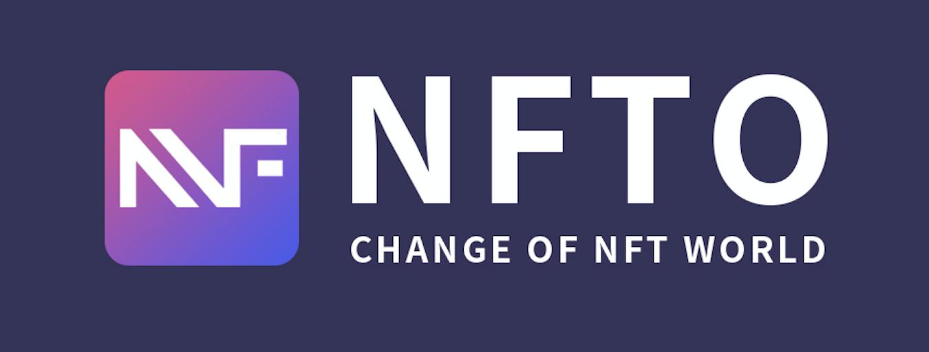 NFTO Will Realize the Effective Connection Between Blockchain Technology and Artworks 1