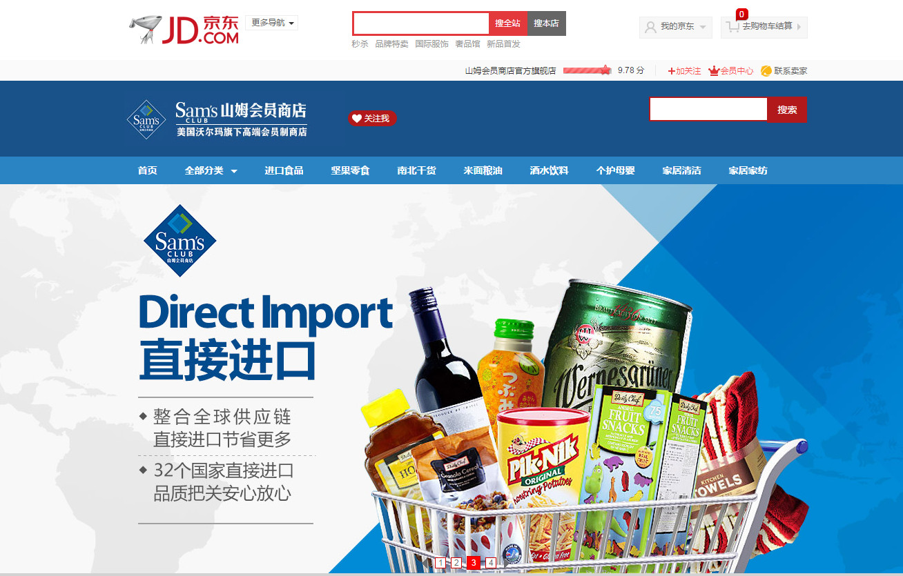 E-COMMERCE: Alibaba, Suning in JV; Wal-Mart Ties Grow with JD.com