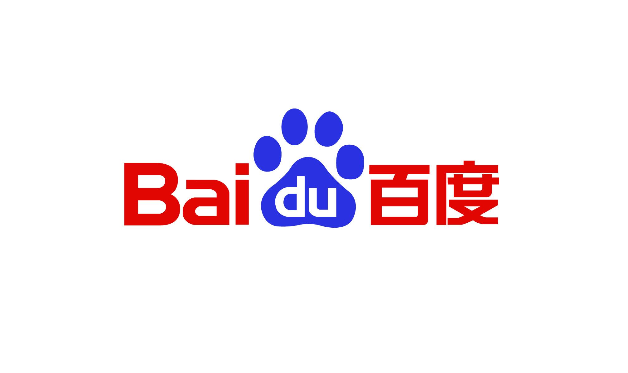 Victory Capital Management Inc. Has $7.66 Million Holdings in Baidu, Inc. (BIDU)