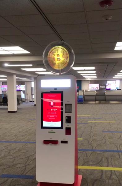 Bitstop Bitcoin ATM