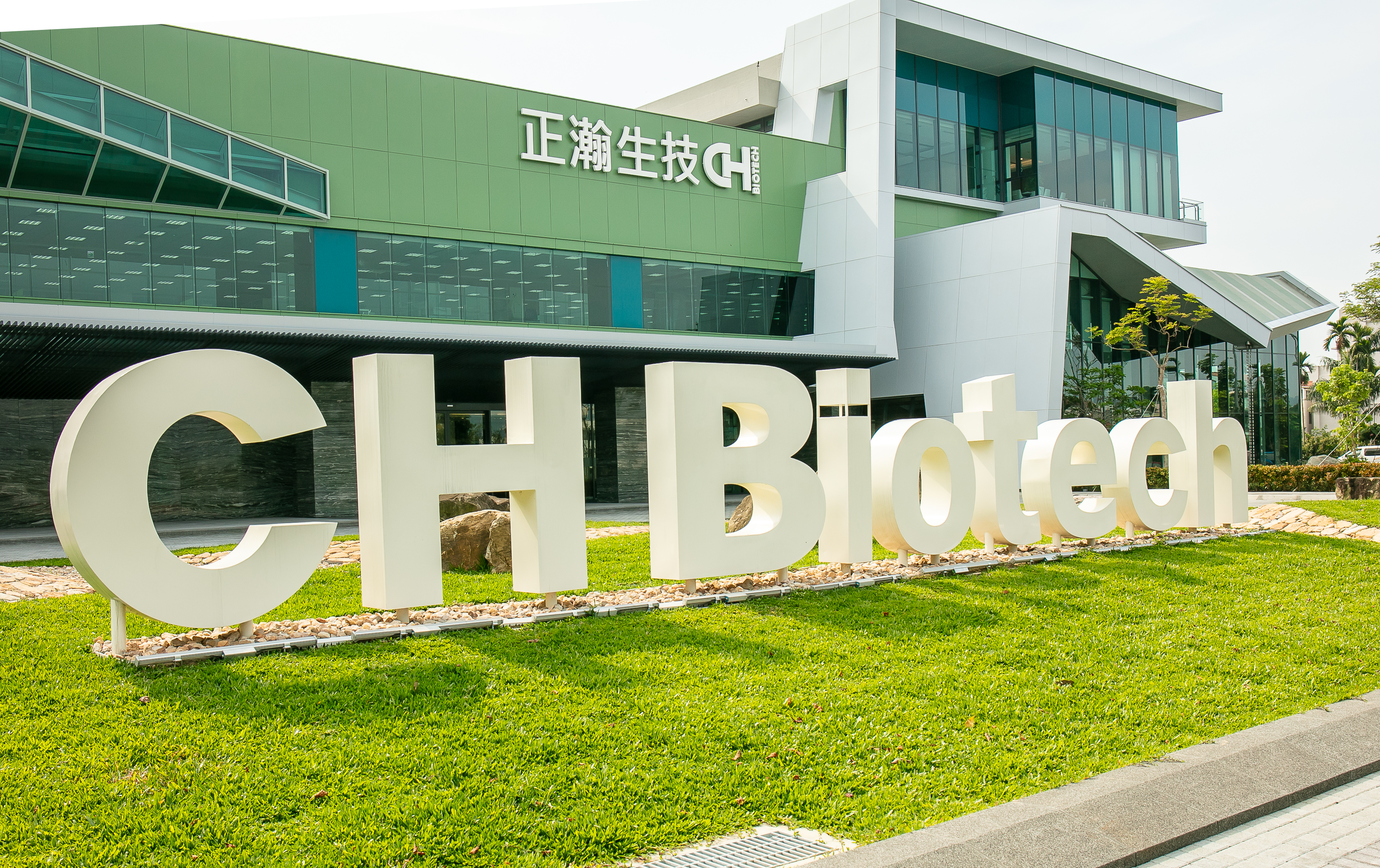 CH Biotech Headquarters and R&D Innovation Center in Taiwan