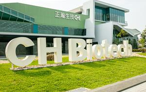 CH Biotech's New Corporate Headquarters and R&D Innovation center