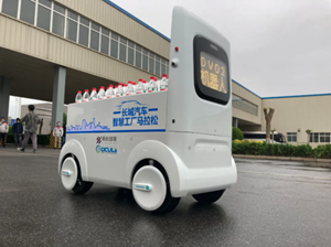 A robotic ground vehicle developed by Great Wall Motors using Oculii's advanced AI radar technology.