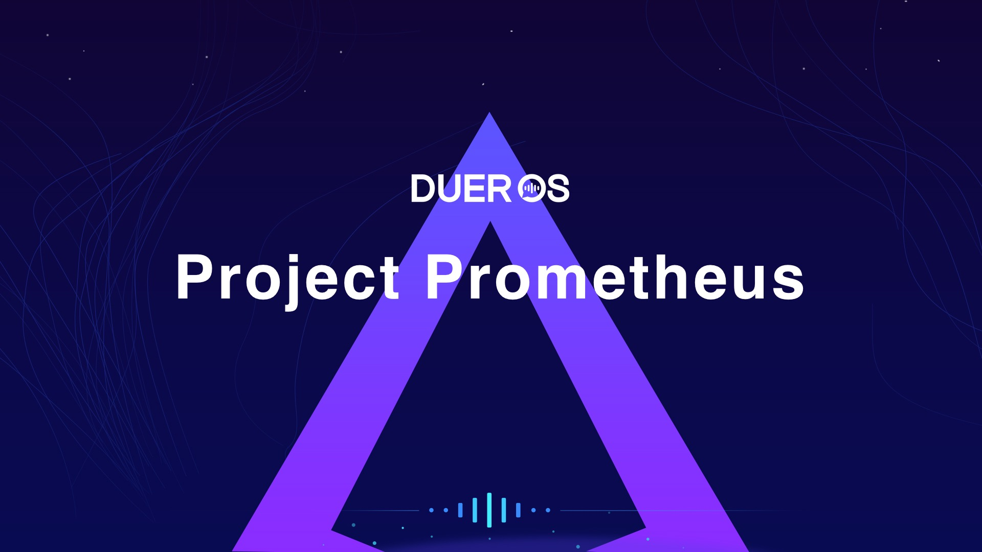 DuerOSProjectP