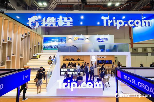 Ctrip and Trip.com Attends ITB Asia 2019