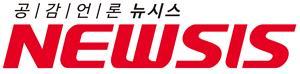 NEWSIS logo.jpg