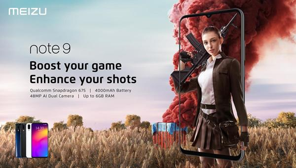 Meizu Note9 officially launched