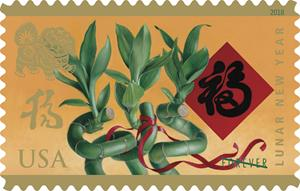 Lunar New Year Stamp Rings in 2018