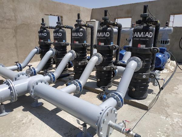 Amiad Filtration
