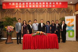 CAICT and NXP signed the strategic agreement in Shenzhen China