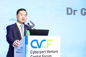 Cyberport Venture Capital Forum 2019 Fuels the Rise in