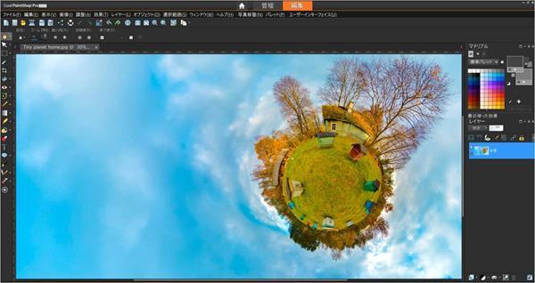 360°写真の編集