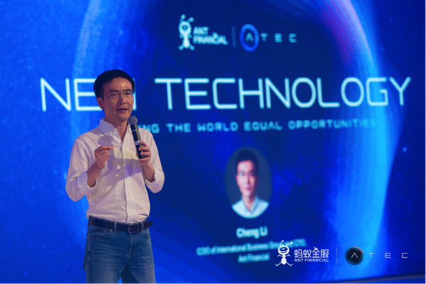 Ant Financial CTO Cheng Li speaking
