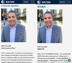 www.globenewswire.com: TAAT™ CEO Setti Coscarella Delivering