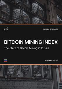 HASHR8 Assesses The World Of Bitcoin Mining With Launch Of Index Reports