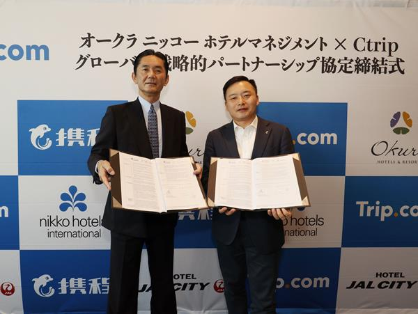 Okura Nikko Hotel and Ctrip signed a strategic partnership agreement