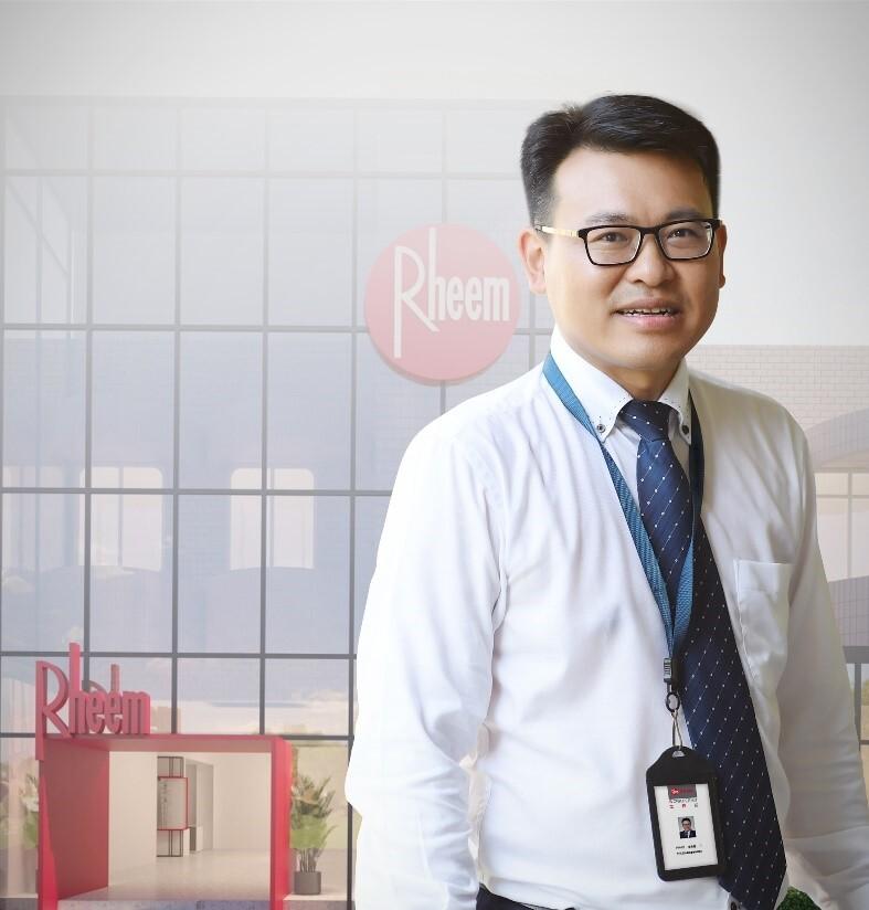Rheem China