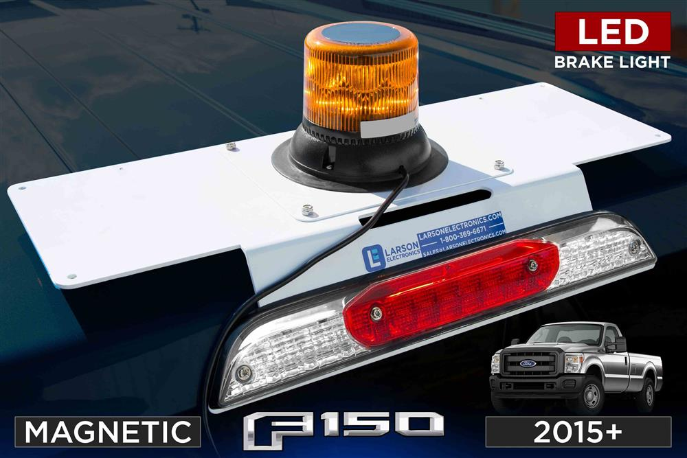 MMP-F150-2015-LED Main