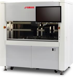 Yamaha CELL HANDLER