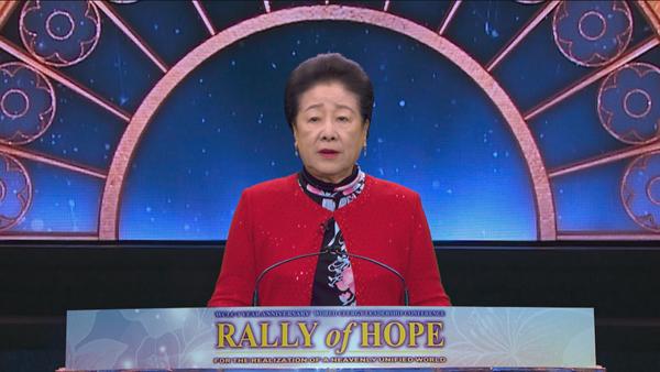 Keynote Speaker Dr. Hak Ja Han Moon