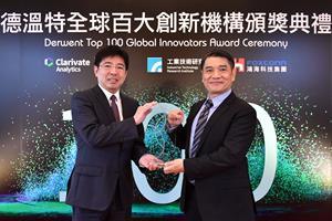Derwent Top 100 Global Innovators Award Ceremony