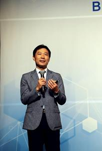 Cube System Co., Ltd.