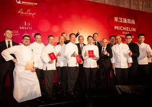 Melco Resorts & Entertainment Achieves Record-breaking Ten Michelin Stars