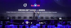 Håkan Samuelsson, president and chief executive of Volvo Cars, shook hands with Dr. Ya-Qin Zhang, President of Baidu