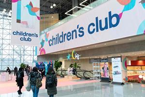 Children's Club New York Show, August 2018