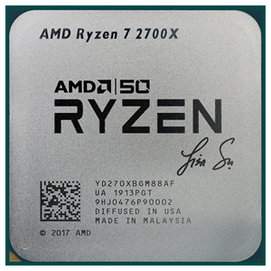 AMD Ryzen 7 2700X Gold Edition processor with Lisa Su signature