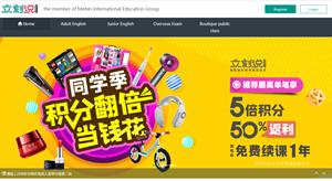 Likeshuo Website