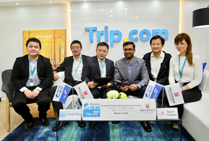 Announcement between Ctrip and MHR