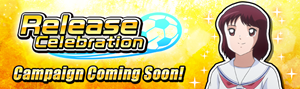 Campaign Coming Soon