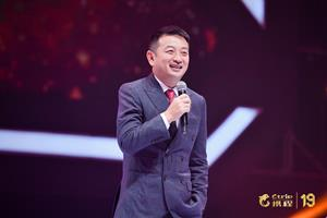 Ctrip's co-founder and Executive Board Chairman, James Liang