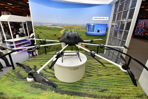 CES 2019 Innovation Awards Honorees_ITRI's Hybrid Power Drone with High Payload and Duration