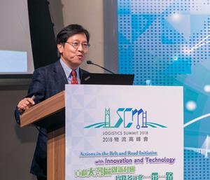DSS Asia President Vincent Lum