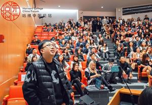 Yu Zheng was invited to address Harvard College China Forum